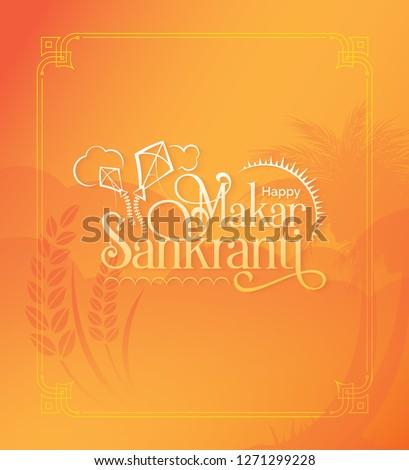 Makar Sankranti Background Template Design Vector Illustration