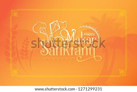 Makar Sankranti Greeting Backgtround Template Illustration