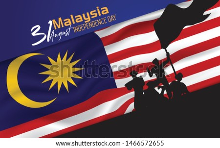 Malaysia happy independence day greeting card, banner, vector illustration. Malaysian national day 31st of August. Merdeka design Illustration.