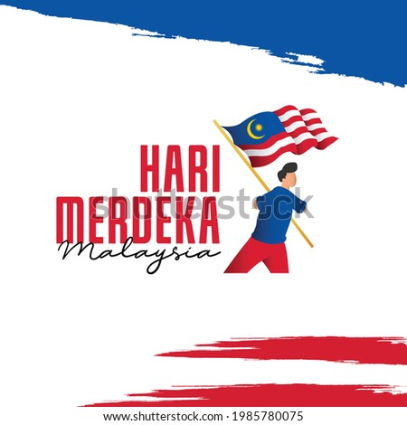 Malaysia independence day banners template. Design with national flag. Photo stock ©