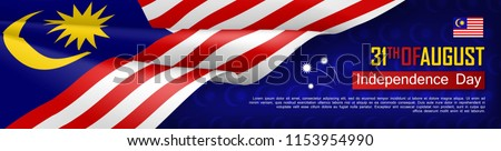 Malaysian Independence day horizontal web banner. Patriotic background with realistic waving malaysian flag. National traditional holiday vector illustration. Malaysia republic day celebrating