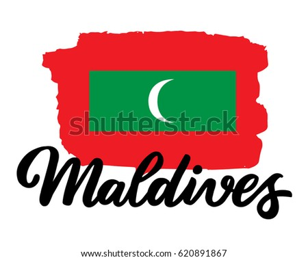 maldives hand drawn ink brush