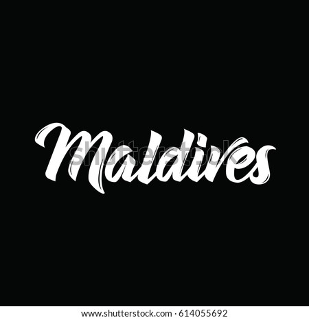 maldives  text design vector