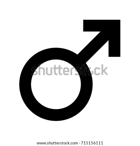 A Black And White Silhouette Of A Male Symbol Ez Canvas