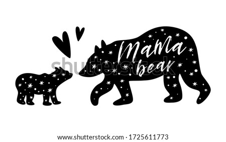 Mama bear. Baby bear. Black bear family print. Simple bear silhouette for mothers day, cute t-shirt design Vector poster
