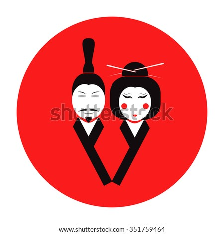 man and woman on a red