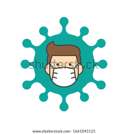 Man face with flu mask icon symbol, Concept for flu sickness and wearing medical mask to prevent the spread of virus germs, Isolated on white background, Vector illustration