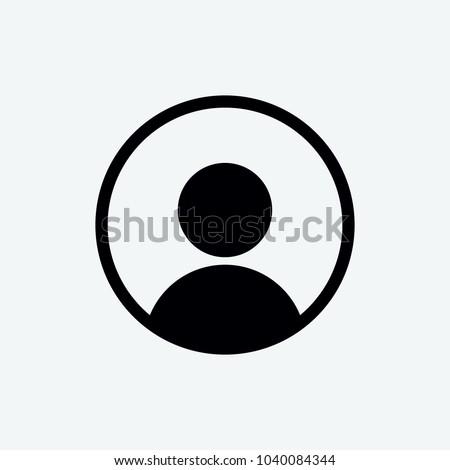 man icon vector Сток-фото ©