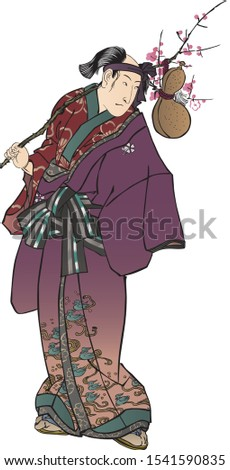 Man in kimono lowering cherry branch and gourd from the side