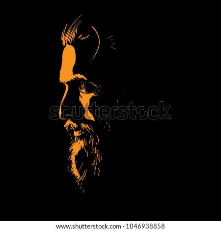 Man portrait silhouette in backlight. Vector. Illustration.