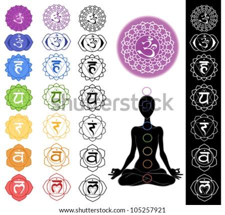 Om Symbol Download Free Vector Art Stock Graphics Images