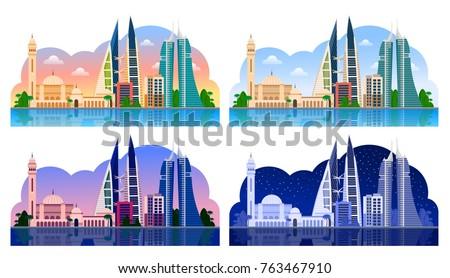 manama bahrain horizontal