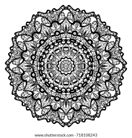 Mandala Relax Symbol Isolated On White Background Vector