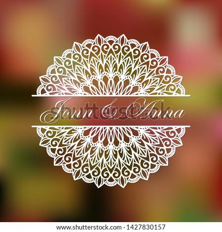 Mandala split for laser cutting.Template of wedding monogram. Doily halves cut file. Vector illustration in paper art. Silhouette of divider.