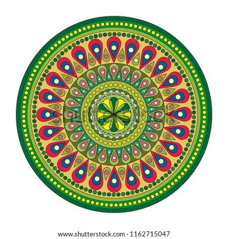 Mandala, Vector Mandala,  oriental mandala, coloring mandala. Oriental pattern, vector illustration. Islam, Arabic, Indian, turkish, pakistan, chinese, ottoman motifs.