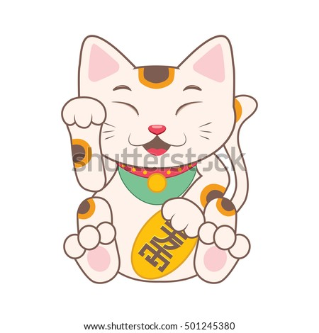 maneki neko   lucky cat   flat