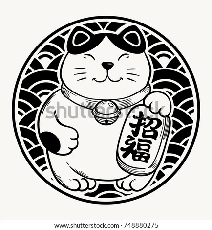 Maneki-neko. Sitting hand drawn lucky white cat. Japanese culture. Doodle drawing. Vector illustration, tattoo, art for print, posters, t-shirts and textiles