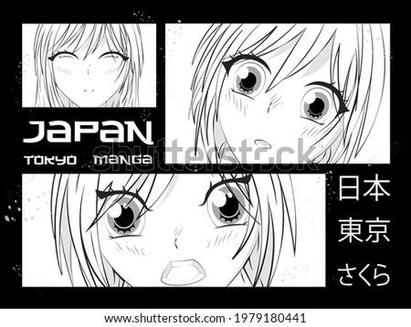 Manga style. Japanese cartoon Comic concept. Anime characters. Japanese slogan Translation Japan manga.