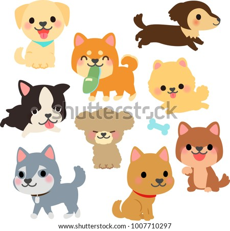 Many cute dogs