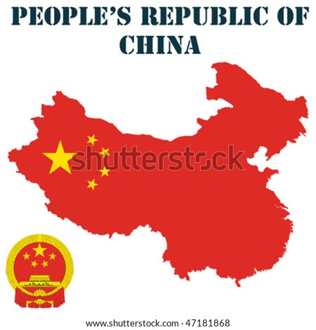 Map, flag and coat of arms for People's Republic of China