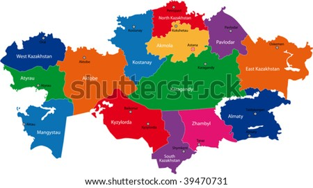 Map of administrative divisions of Republic of Kazakhstan