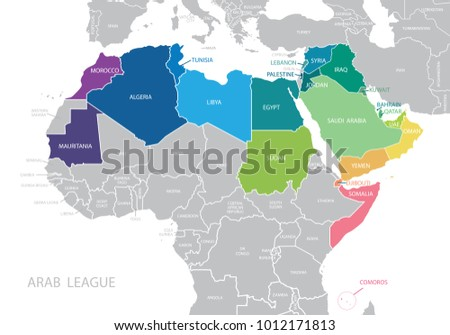 arab leqgue resolution This morning a resolution passed by the arab league, it tackled water management in the territory of the countries members several nations in arab league have struggled with water management and security.
