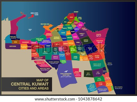 Map Of Central Kuwait Cities And Areas