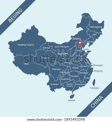 Map of China with capital Beijing Zdjęcia stock ©
