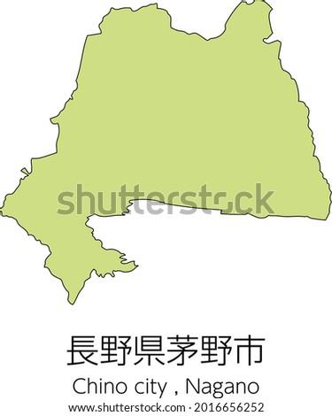 Map of Chino City, Nagano Prefecture, Japan.Translation: 'Chino City, Nagano Prefecture.' Foto stock ©