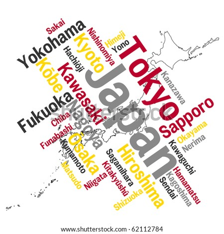 Map of Japan and text design with major cities