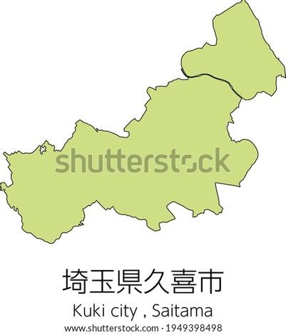 Map of Kuki City, Saitama Prefecture, Japan.Translation: 'Kuki City, Saitama Prefecture.' Сток-фото ©