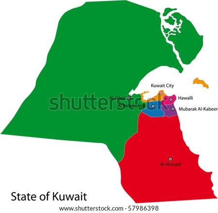 Map of the State of Kuwait with the governorates colored in bright colors - stock vector