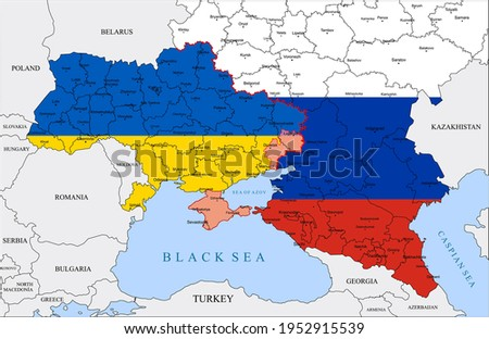 Map showing the military conflict between Ukraine and Russia. Donbass War or East Ukraine Crisis. Foto stock ©