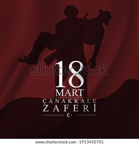 March 18 Canakkale victory card design. Anniversary of the Çanakkale Victory. Turkish; Canakkale zaferi 18 Mart 1915. Vector illustration