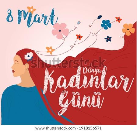 March 8 International Women's Day translate: 8 Mart Dünya Kadınlar Günü Stock foto ©