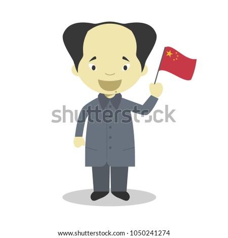 march 20  2018  mao zedong