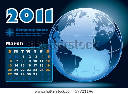 March - the Earth blue calendar for 2011, weeks starts on Sunday