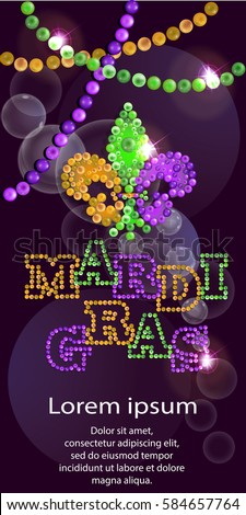 Mardi Gras card. Invitation to the carnival. Background for theater performances. Abstract. Vector.