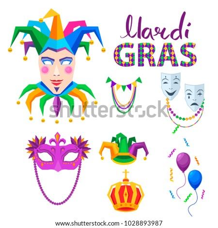 Mardi gras carnival attributes set. Crown, jester, colombina and theatrical masks flat vector isolated icons. Masquerade clothing  illustration for costumed party or festival invitation, banner #1028893987