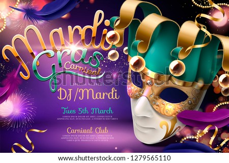 Mardi gras carnival design with clown mask in 3d illustration on purple firework background
