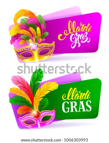 Mardi Gras Carnival festive banners set. Luxury golden venetian mask with lush feathers and calligraphy inscription Mardi Gras. Isolated on white background. Vector illustration.