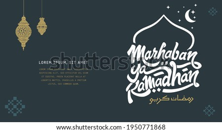 """Marhaban Ya Ramadhan Greeting with hand lettering calligraphy and illustration. translation: """"Welcome Ramazan, Muslim holy month"""". Islamic greeting background can use for Eid Mubarak"""