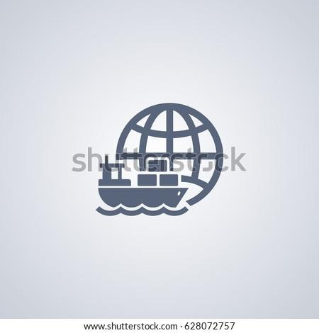 Marine logistics vector icon