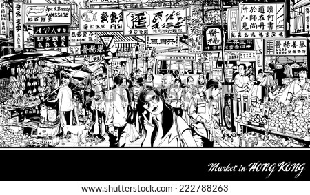 market in hong kong   vector