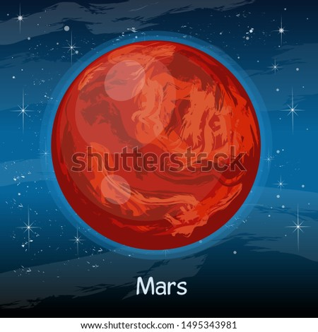 Mars Planet. High Quality Detailed Illustration of Solar System Planets. Cosmos Universe Spherical Star Objects. Astrology for Kids.  Astronomical Galaxy Space for Kids. Cartoon Vector Illustration
