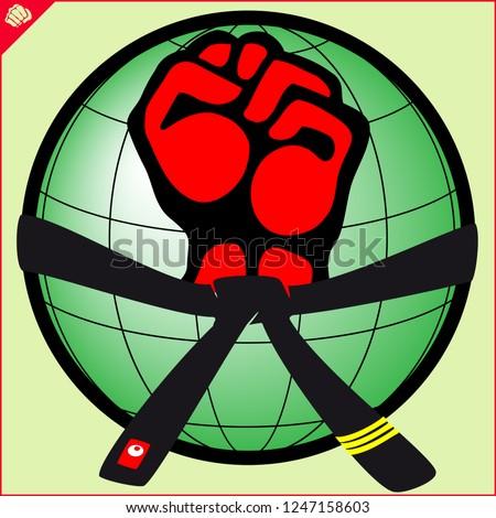 Martial art colored simbol, logo. Karate red power fist emblem.