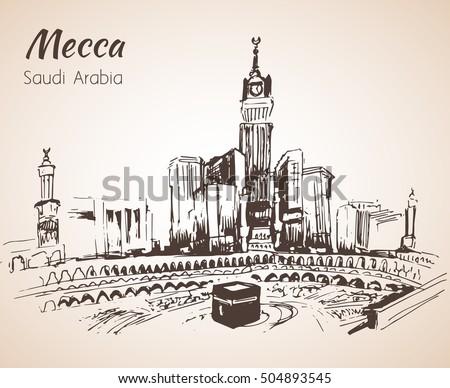 masjid al haram sketch mecca