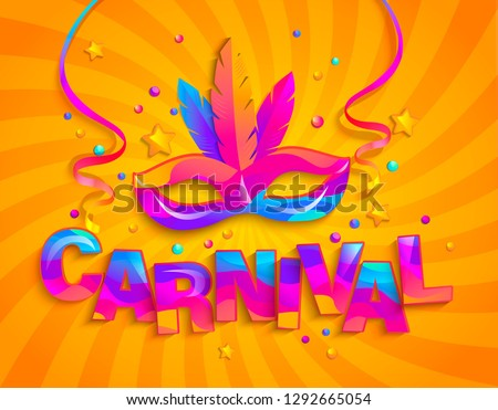 Mask with feathers for carnival festive on orange sunburst background. Traditional masque for carnaval, fesival,masquerade,parade.Template for design invitation card,flyer poster,banners. Vector