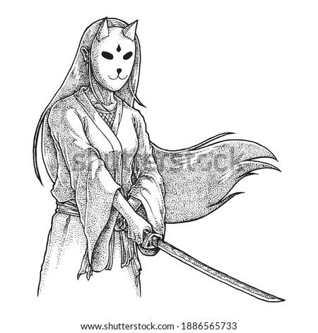 masked samurai girl holding