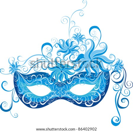 Masks for a masquerade. Vector party mask. - stock vector